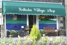 Yetholm Village Shop